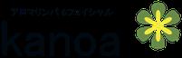 フェイシャル&アロマリンパマッサージ kanoa